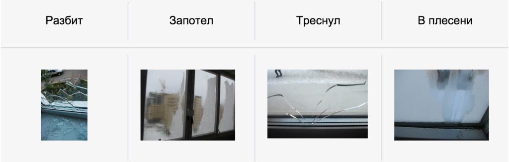 Снимок экрана 2015-11-10 в 14.22.44